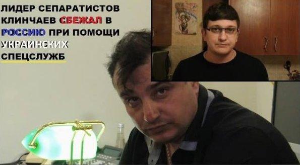 СБУ не поменяла отношение к делу подозреваемого в госизмене Краснова, - Гитлянская - Цензор.НЕТ 6336