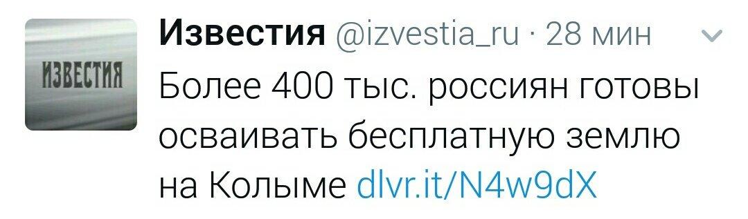 Путин разрешил Федеральной службе охраны изымать земельные участки - Цензор.НЕТ 3568