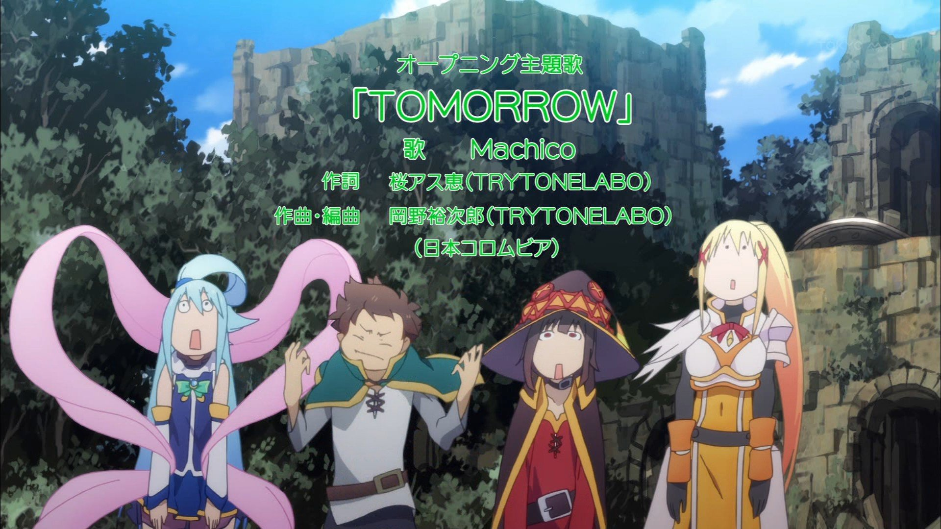 オープニング主題歌 「TOMORROW」 歌 Machico #konosuba #tokyomx https://t.co/3PuIZrNHJe