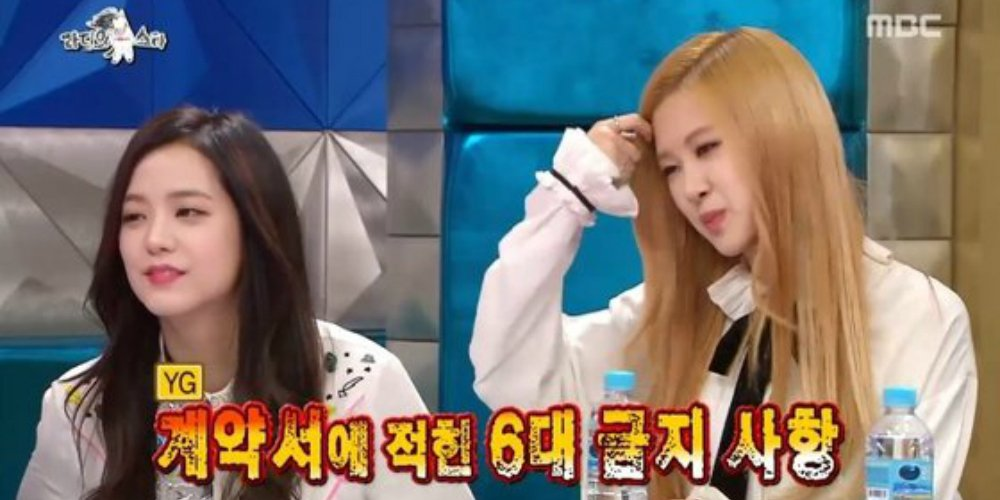 Black Pink reveal that male and female YG trainees can't be in the sam...