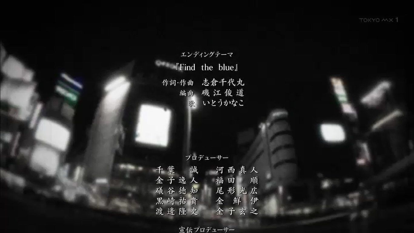 エンディングテーマ #chaos_child #tokyomx https://t.co/Eqesrgbix0