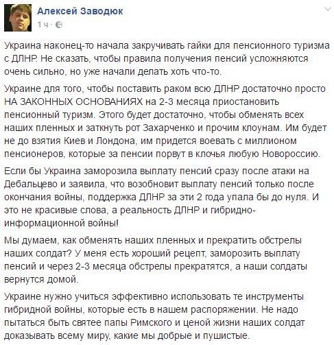 """""""Нам все время показывают, что Мариуполь под угрозой"""", - генерал Кременецкий - Цензор.НЕТ 2900"""