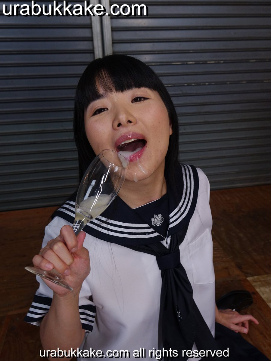 I Love Swallowing Sperm