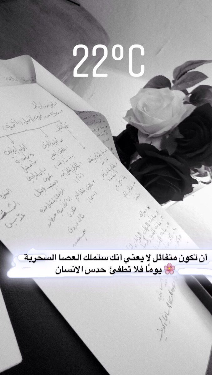 خواطر بدوي A33a89 Twitter