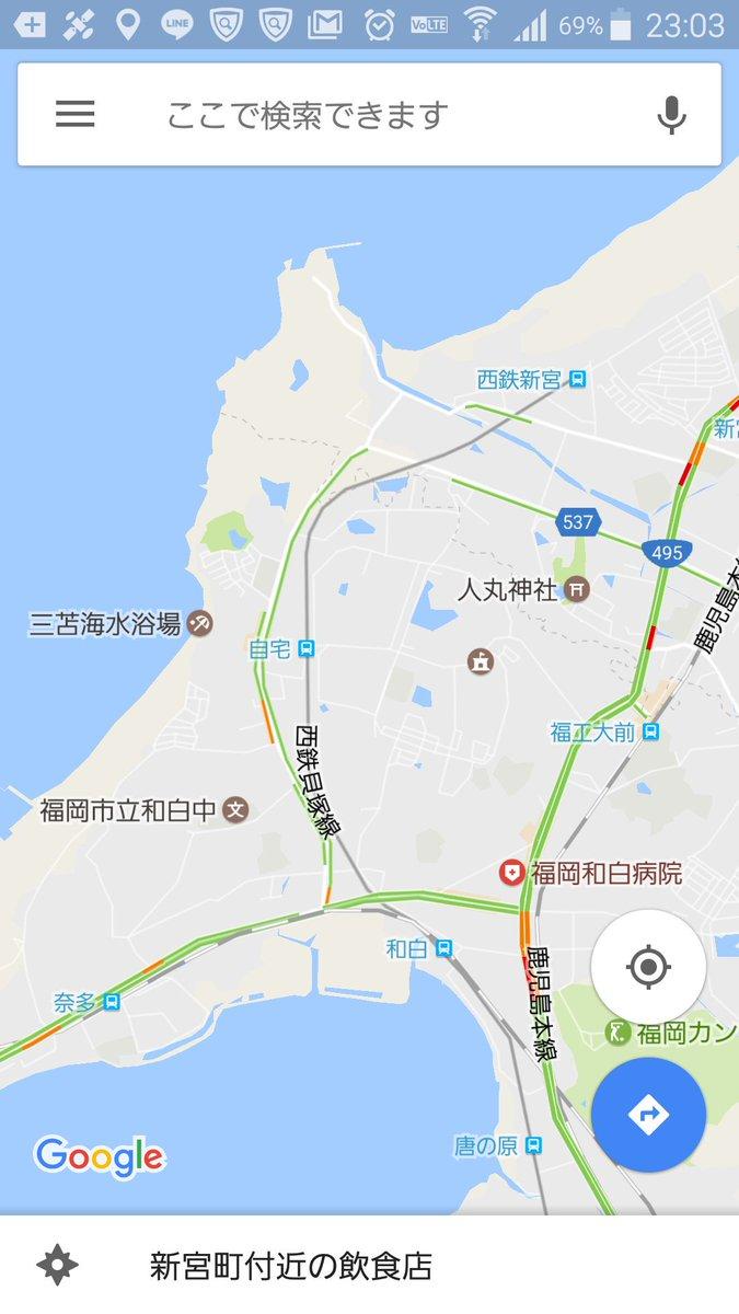 googleマップ、福岡県に「自宅駅」が爆誕しました。 https://t.co/FttR7I3aOg