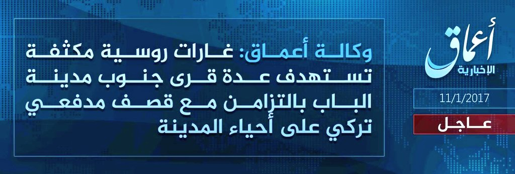 ISIL reporting that Turkish and Russian aircrafts heavily bombing Al Bab area