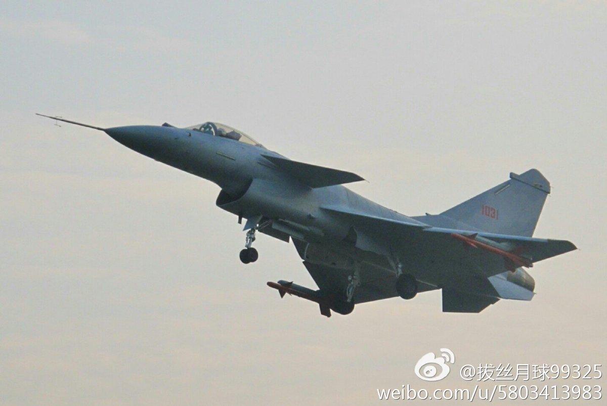 The evolve of J-10B prototype 1031