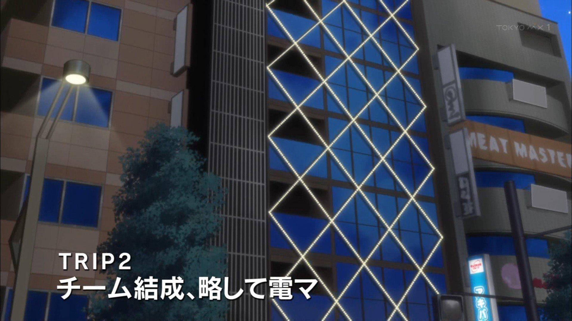 TRIP2 チーム結成、略して電マ #akibani #akibastrip #tokyomx https://t.co/dbzpY6YMBn