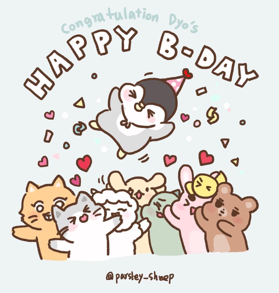 모두가 사랑할수밖에 없는 우리됴 너에게 행복만 가득하길 #경수야생일축하해 #HappyKyungsooDay #HappyDOday