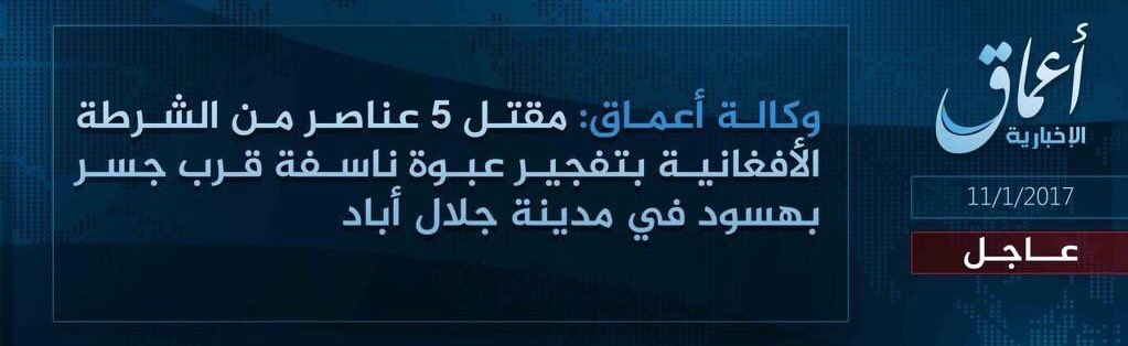 Jalalabad - IS claims to have killed 5 police officers near Bahsod