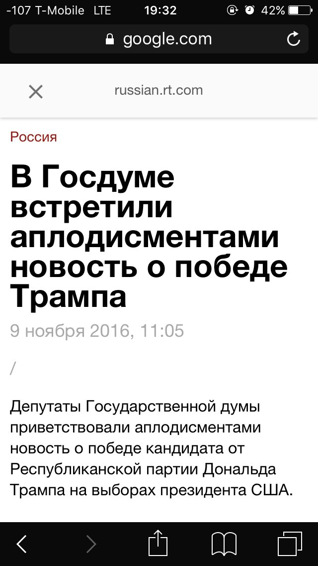 Трамп ожидает от России деэскалации насилия на Донбассе и возвращение Крыма Украине, - Белый Дом - Цензор.НЕТ 5950
