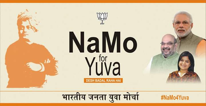 #NaMo4Yuva is a awareness program on different GOI schemes related to Youth &amp; Digital Kranti by @BJYM &amp; @poonam_mahajan ji. Use #BHIMApp . <br>http://pic.twitter.com/a40bADB9YZ