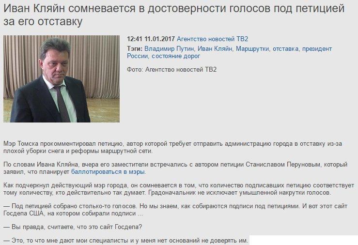 """После распития стеклоочистителя """"Дед Мороз"""" три человека умерли в Петербурге - Цензор.НЕТ 6668"""