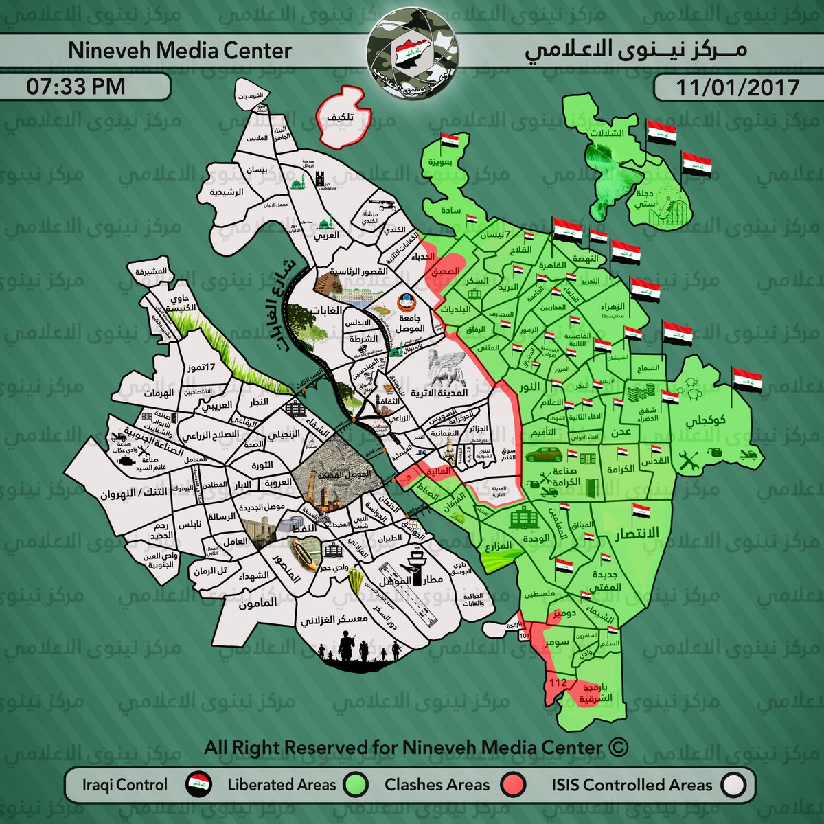 #MosulOps #Mosul : les forces armée sirakiennes #ISF #PMU libérent plusieurs districts centraux de #Mossoul ce 11/1 le long du Tigre #Irak <br>http://pic.twitter.com/yRtpo8KKTR