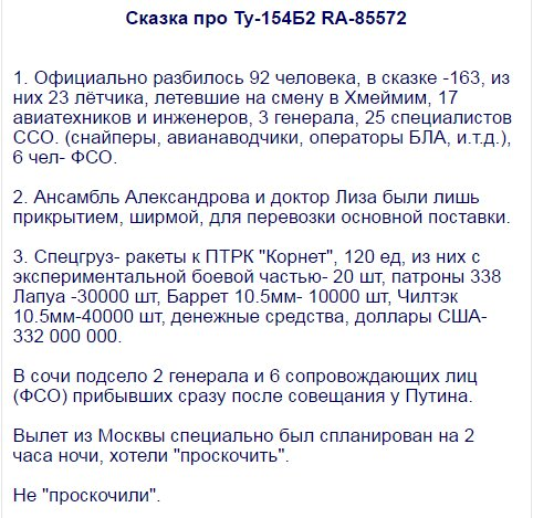 """""""Если мы не будем сохранять эти санкции и не увеличим их, это будет подстегивать Путина, который является военным преступником"""", - сенатор США Маккейн - Цензор.НЕТ 2739"""