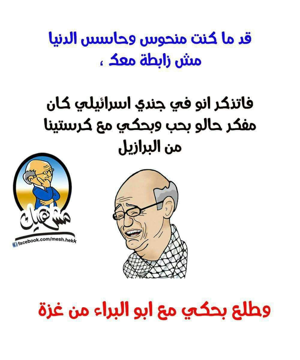 أخبار فلسطين المحتلة متجدّد - صفحة 2 C16G97-XEAAiMeF