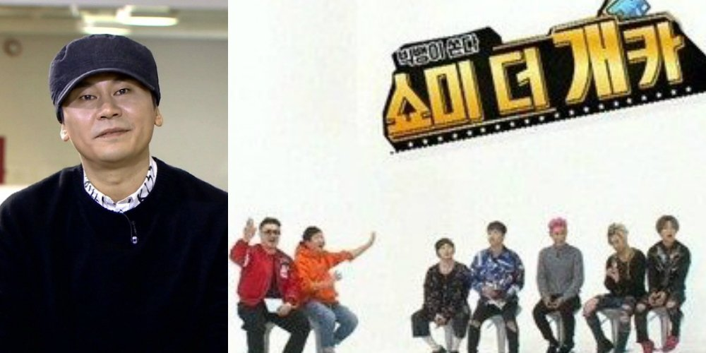 What presents do Big Bang want from Yang Hyun Suk?
