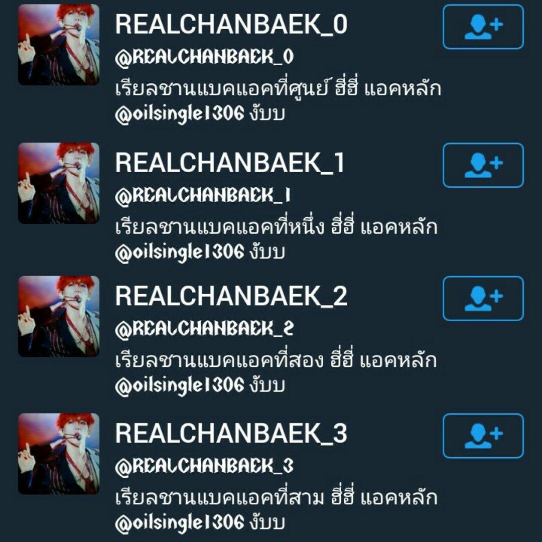แจกฟอลฟรี 24 แอค เนื่องในวันเกิดดีโอและไค+มมชบที่ผ่านมา(กรี้ส♡)|  RT ไว้เลย ตามฟอลแน่นวล #happykyungsooday #happyjonginday #chanbaek<br>http://pic.twitter.com/cvagQMvYll