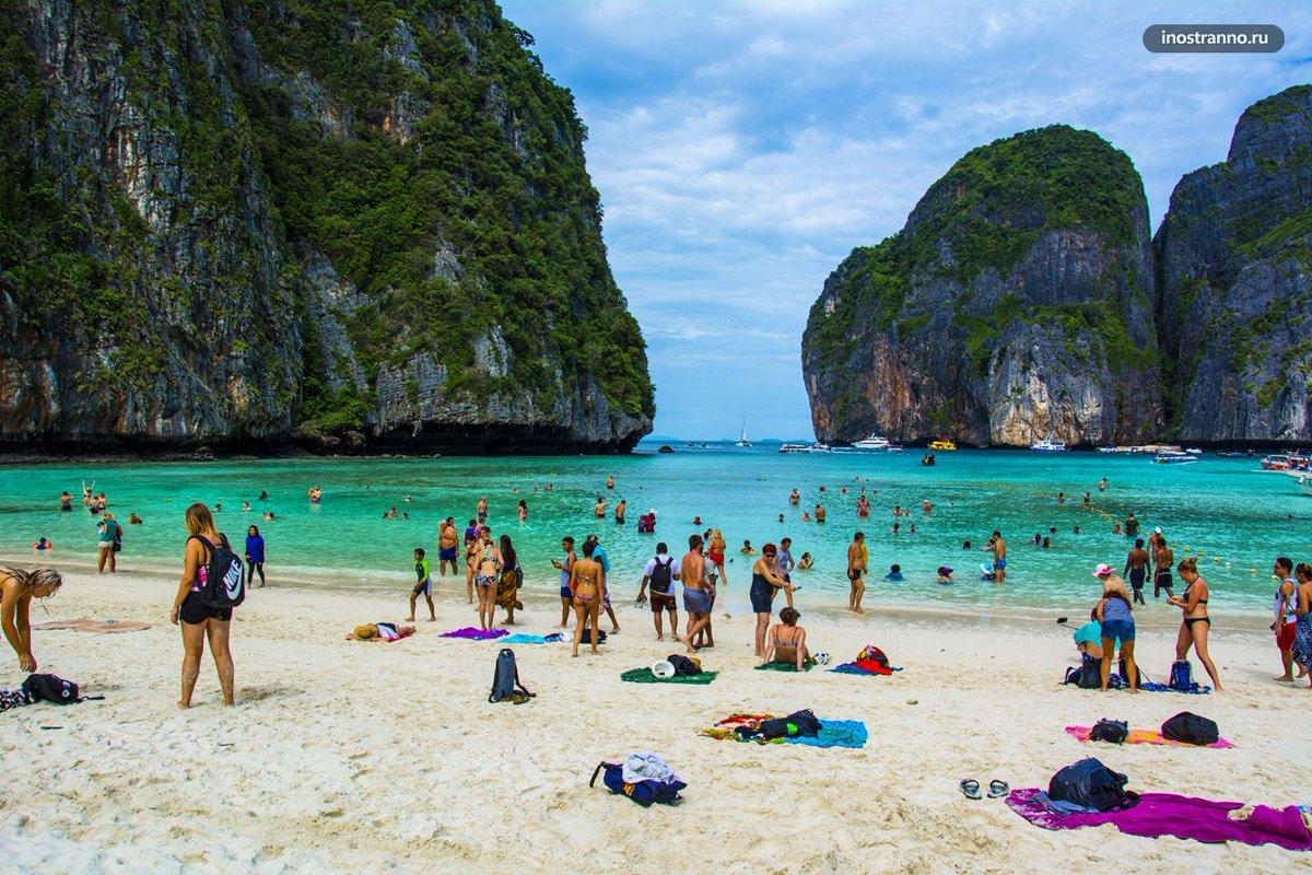 безумно счастливы лучшие пляжи тайланда отзывы фото растёт