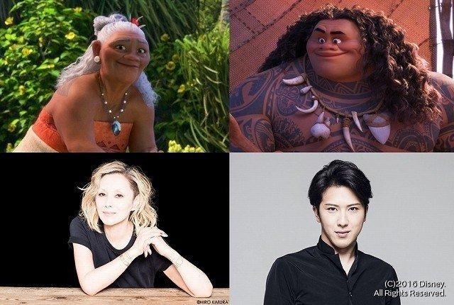 [映画ニュース] 尾上松也&夏木マリ、ディズニーアニメ新作「モアナ」吹き替え声優に!