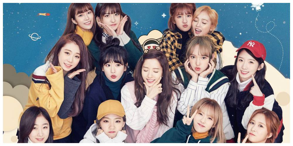 Cosmic Girls reveal their official fan club name