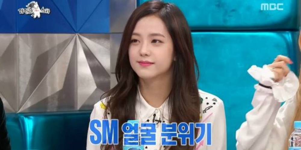 Kim Gu Ra says Black Pink's Jisoo looks more like an SM artist