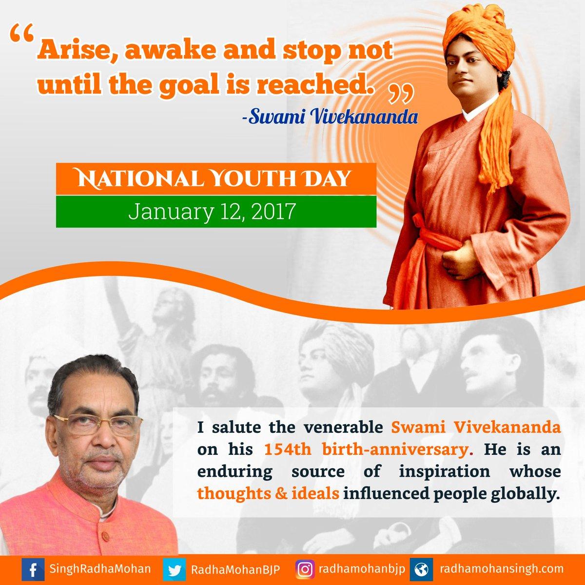 I salute the venerable #SwamiVivekananda  on his 154th birth anniversa...