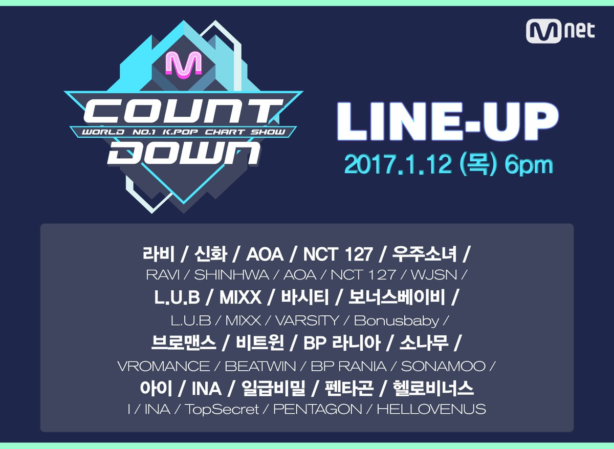 [#MCOUNTDOWN] Ep.506 Line up|World No.1 KPOP Chart Show M COUNTDOWN Ev...