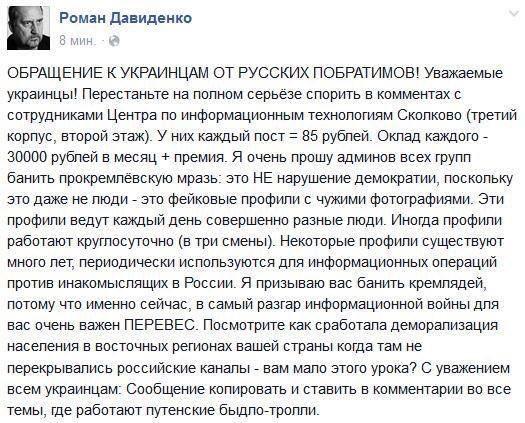 """""""Мы ни при каких условиях не намерены отказываться от евроинтеграционного курса"""", - Порошенко - Цензор.НЕТ 672"""