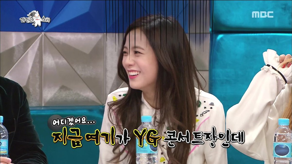 Black Pink's Jisoo gives the details about the offer she received from...