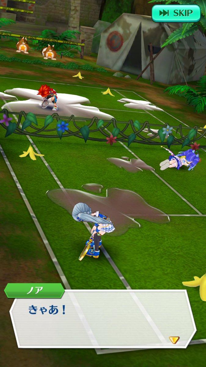 【白猫】あの部分も本家より強化!?白猫テニスのノアが可愛すぎる件wwwww(画像)【プロジェクト】
