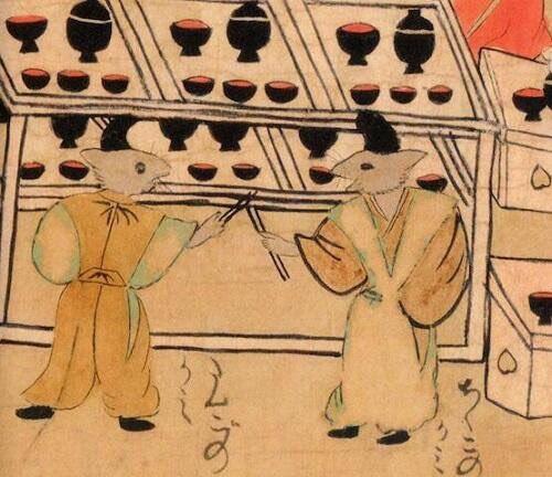 室町時代の絵らしいが、グリとグラの原型を発見。