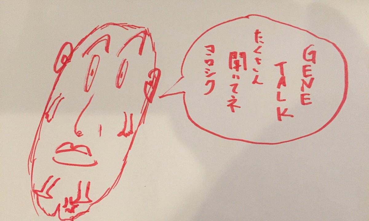 レオの作品。#GENETALK キャラが何かは不明です。笑