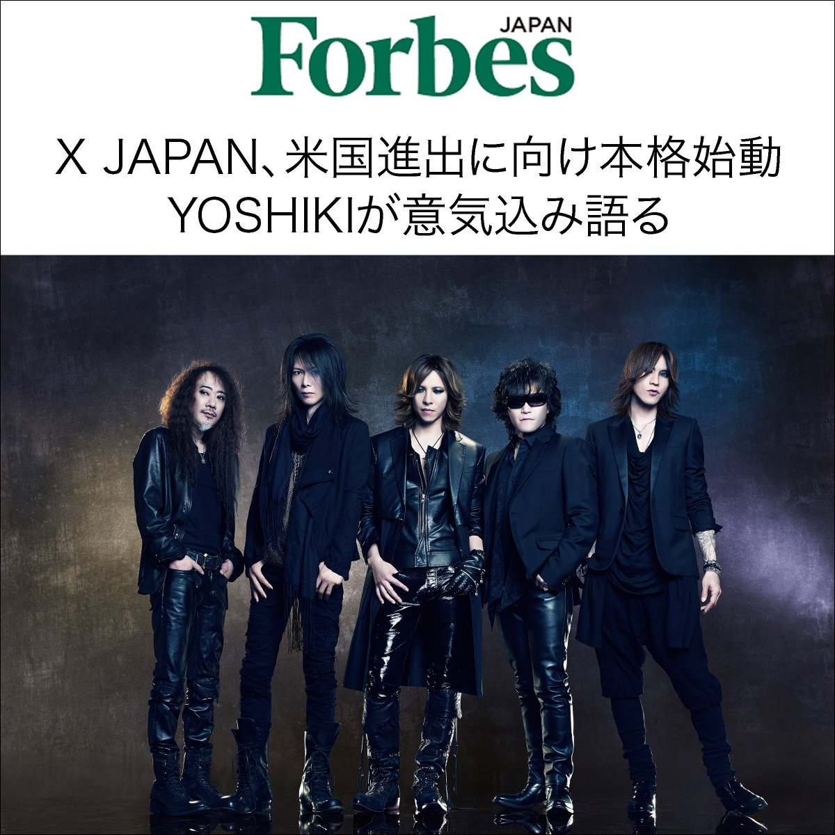 .@forbesjapan: &quot;#XJapan moves full force into America&quot;  http:// bit.ly/2j9er6G  &nbsp;  <br>http://pic.twitter.com/FhiYzIXrWv