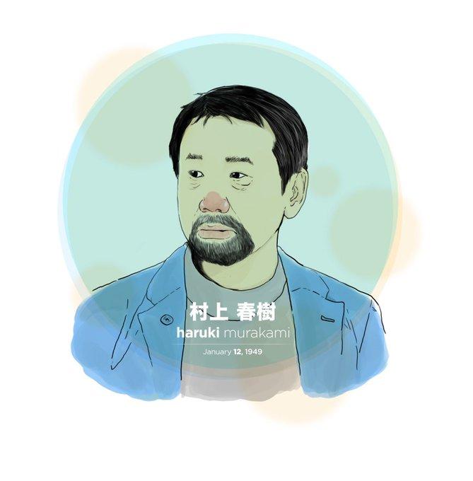 HAPPY BIRTHDAY Haruki Murakami <3