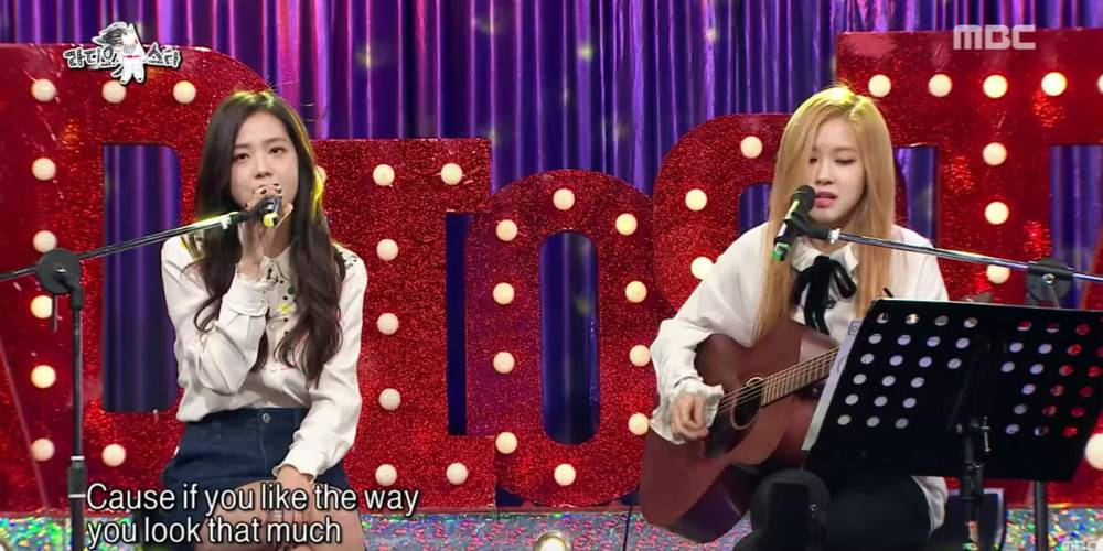 Black Pink's Jisoo and Rose sing a lovely cover of Justin Bieber's 'Lo...