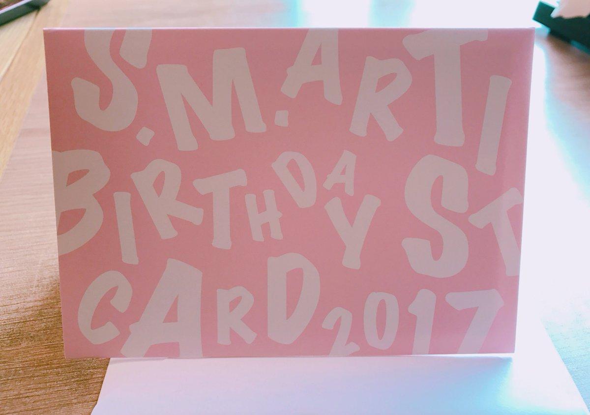 🎂🎁🎉 [RT EVENT] 🎉🎁🎂 แจกการ์ดวันเกิดคยองซูค่ะ  รีทวิต+ฟอล ประกาศผล 24/01 นะคะ 💕 #HappyKyungsooDay #HappyDODay