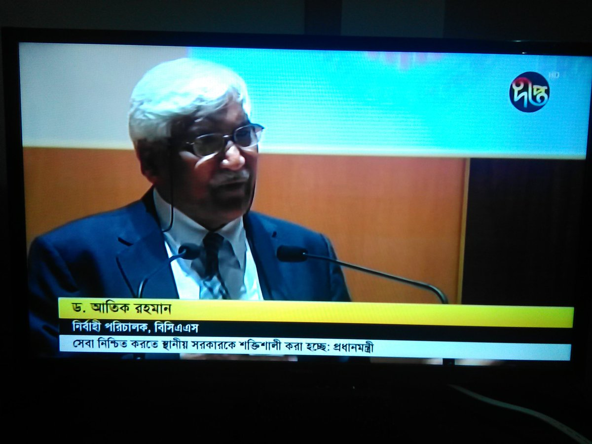 Concluding session of our gobeshona3 conference is in Dipto Tv news #gobeshona3  @SaleemulHuq @Gobeshona @cnazmul78 @bdzion @ASMNadim2<br>http://pic.twitter.com/WWX3DMHklK