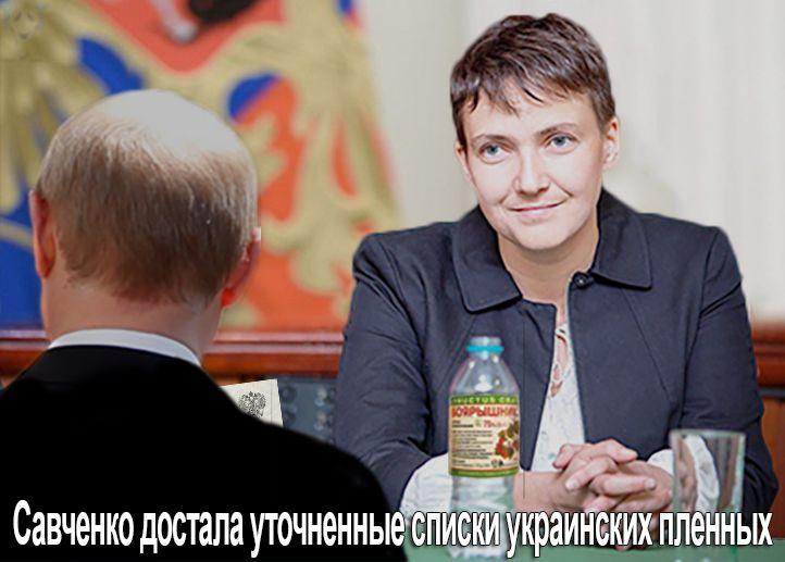 Савченко нарушила большое количество правовых норм, опубликовав список пленных, - Тандит - Цензор.НЕТ 8135