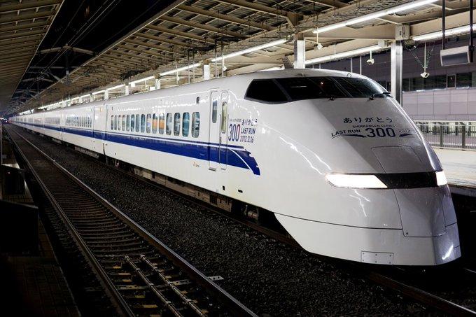 Gürültü sınırını aşan Shinkansen 300 serisi