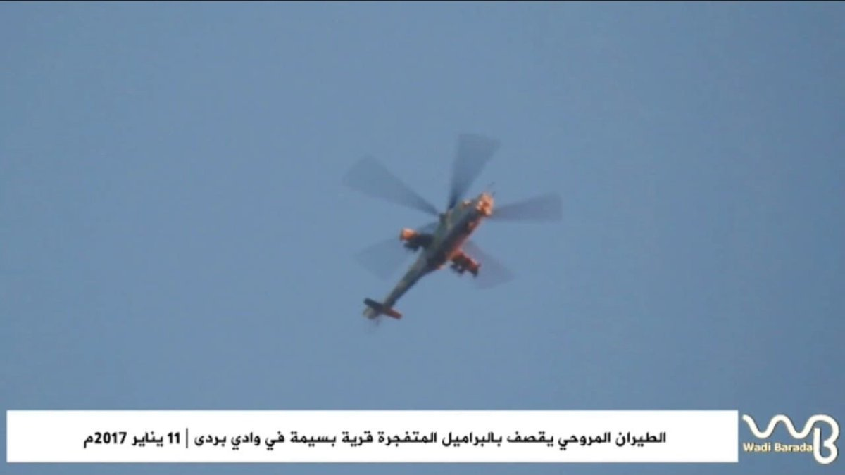 Government helicopter drops barrel bombs on Basima, Wadi Barada
