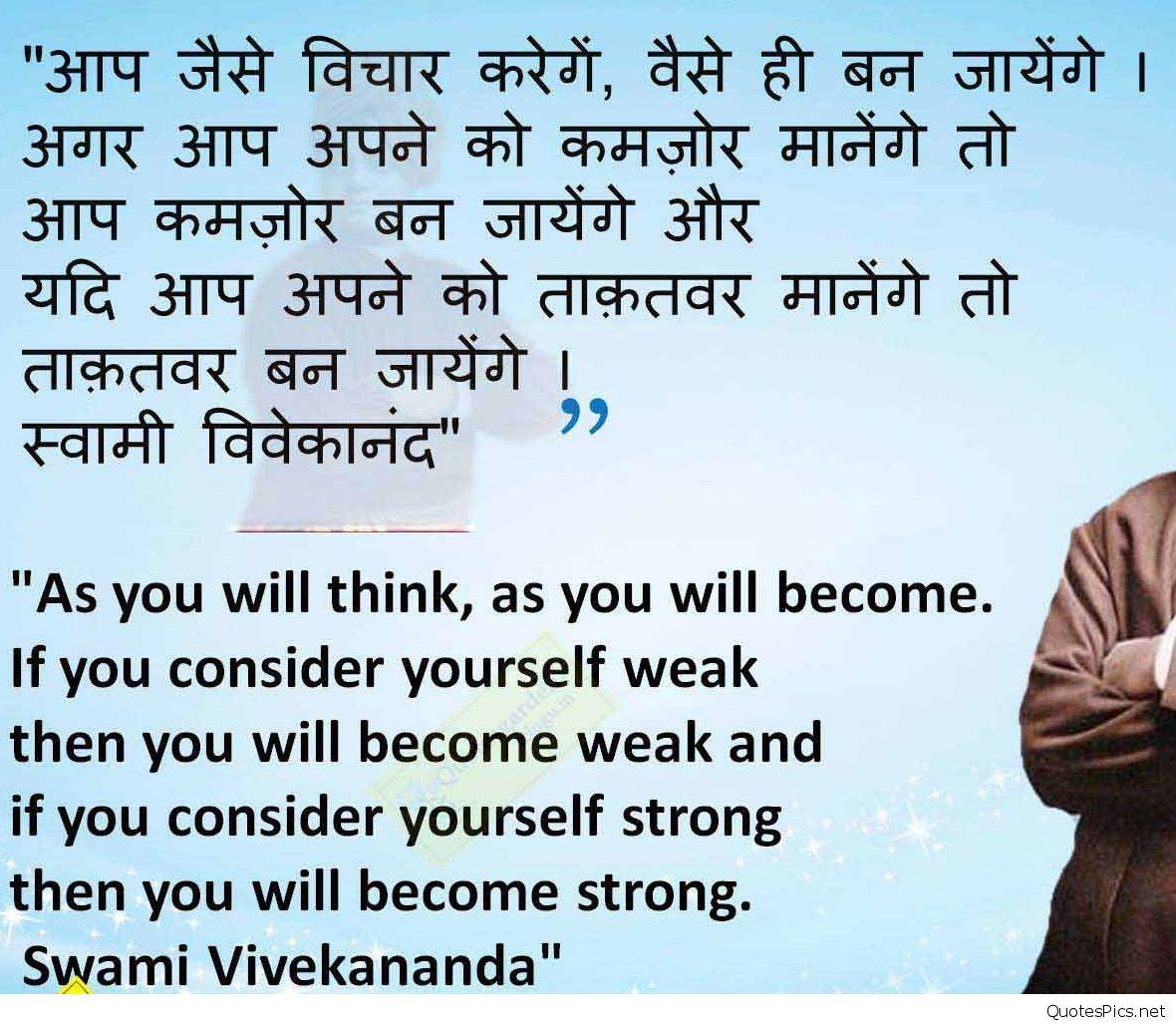 Amit Kumar Shukla On Twitter