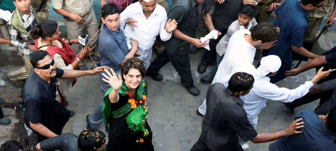 Happy Birthday Priyanka Gandhi ! :)