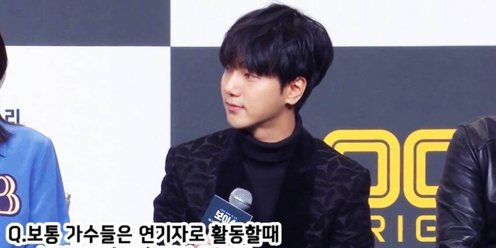 Super Junior's Yesung reveals his honest thoughts about his stage name...