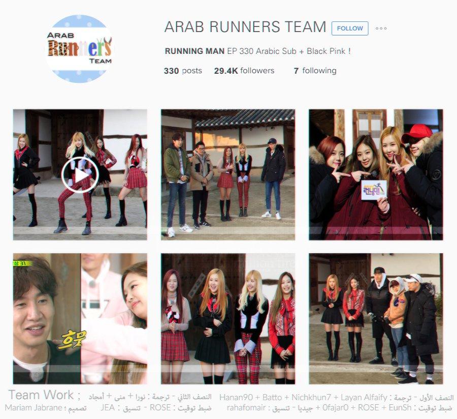 Arab Runners Team © على تويتر: