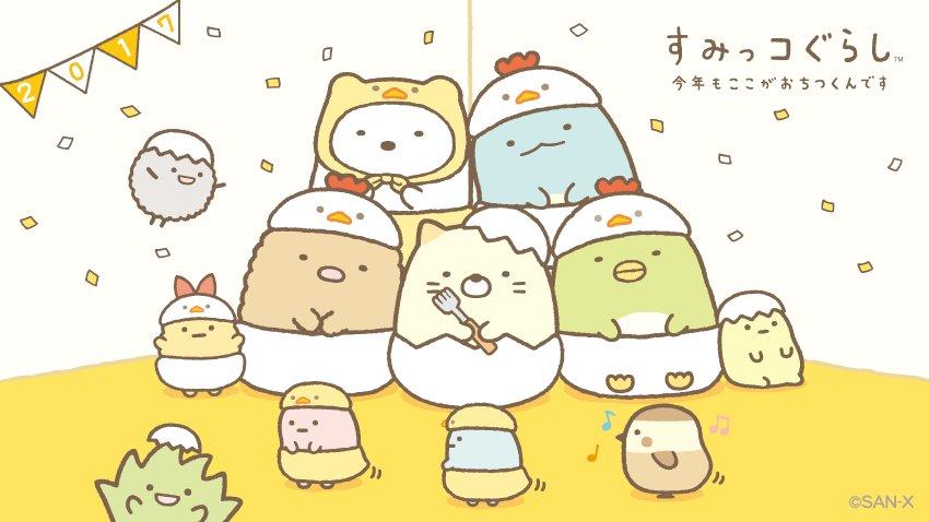 なぁ太 At At Naatatatatatan Twitter