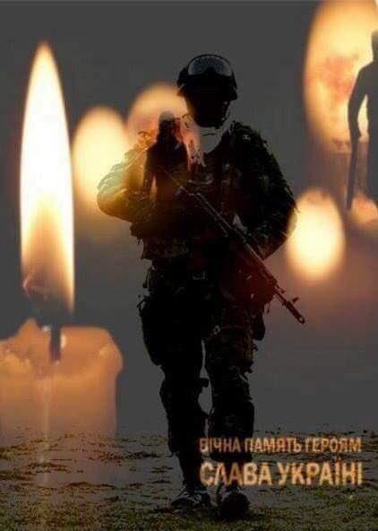 211 военных погибли в ходе АТО в 2016 году, - Порошенко - Цензор.НЕТ 696