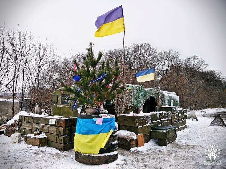 """""""2017 год должен быть годом наших побед, нашего единства, роста силы и мощи Украины!"""", - Турчинов поздравил украинцев с Новым годом - Цензор.НЕТ 8447"""