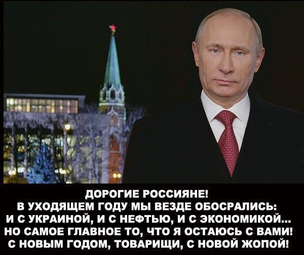 """Под Волновахой задержан танкист из """"ДНР"""", - Нацполиция - Цензор.НЕТ 2506"""
