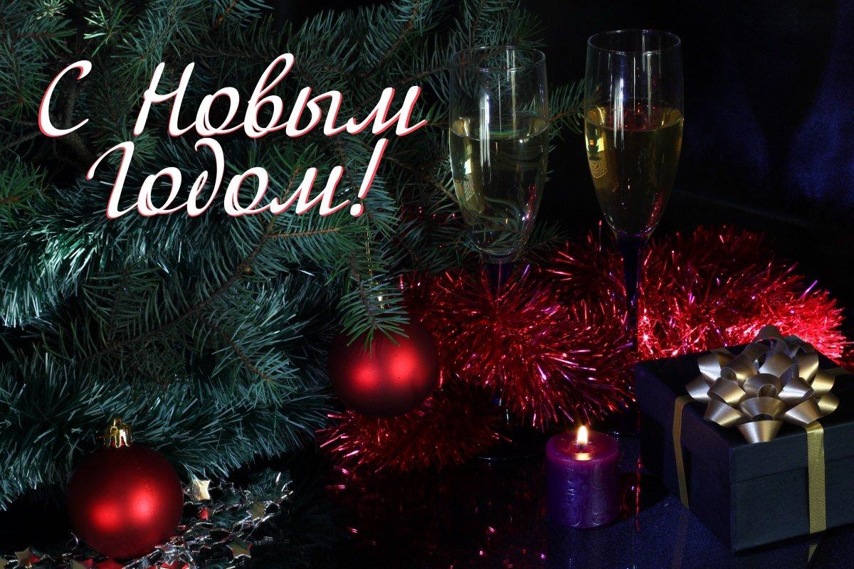 Астрахань новый год где празднуют
